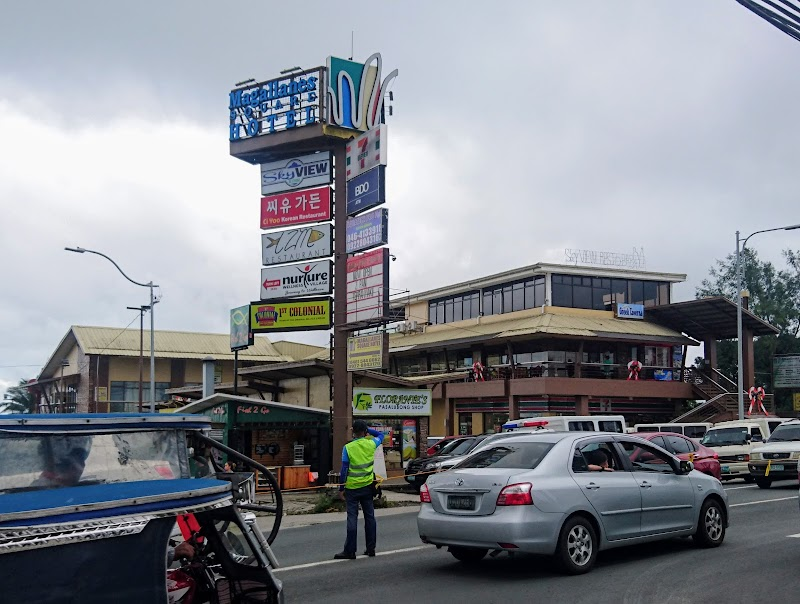 Photo of Magallanes Square